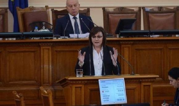 Корнелия Нинова: ГЕРБ си търсят причина санкциите срещу Русия да не бъдат отменяни