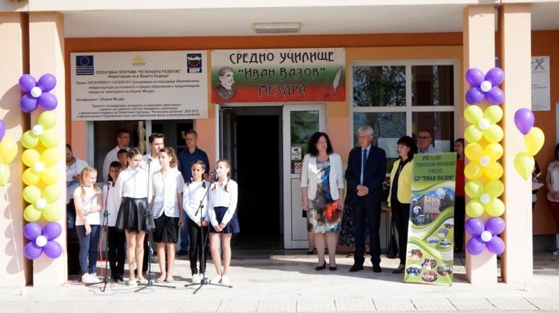 95години гимназиално образование Мездра отбелязаха днес учители и ученици на