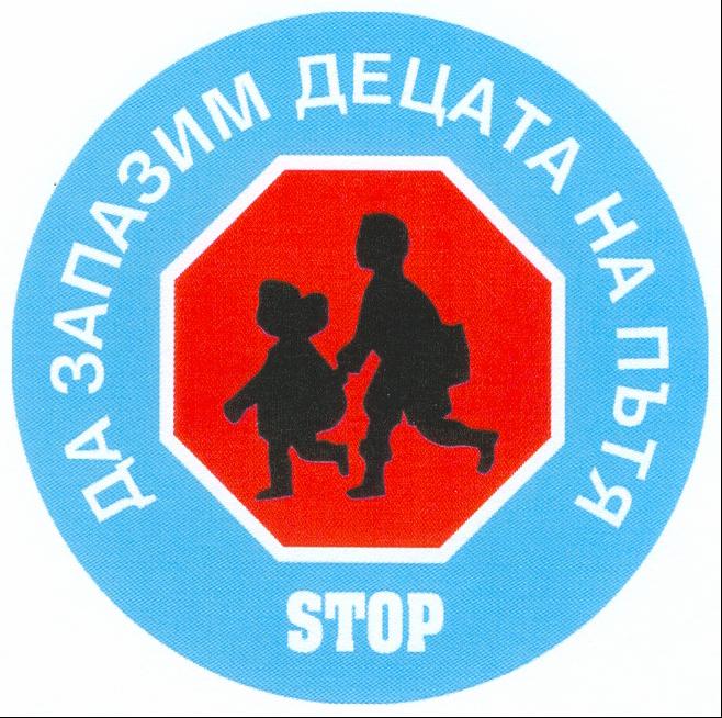 Заместник областният управител Мирослав Комитски ще открие Областното ученическо състезание