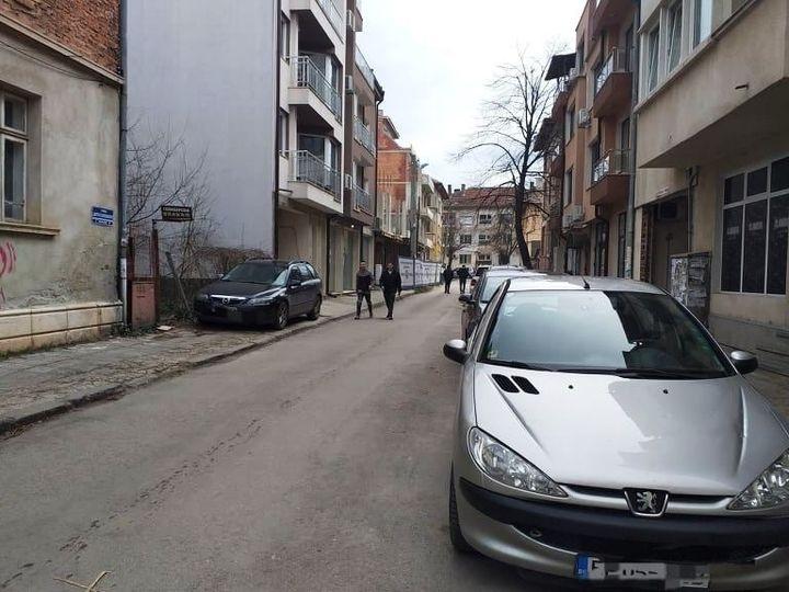 """Днес временно ще бъде затворена ул. """"Цвятко Бобошевски"""", в участъка"""