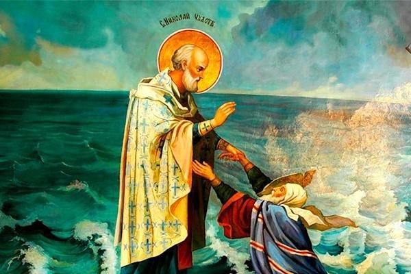 Православната църква почита днес паметта на Свети Николай Мирликийски Чудотворец.