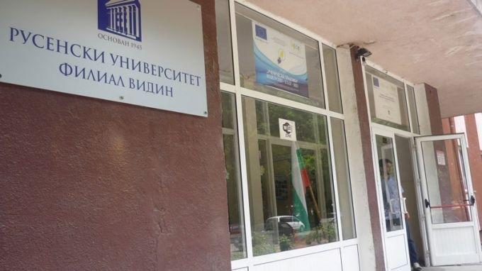 На 8 декември отбелязваме празника на българските студенти. Той води