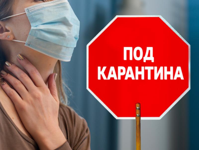 Двама врачани са нарушили наложената им от здравните власти карантина,