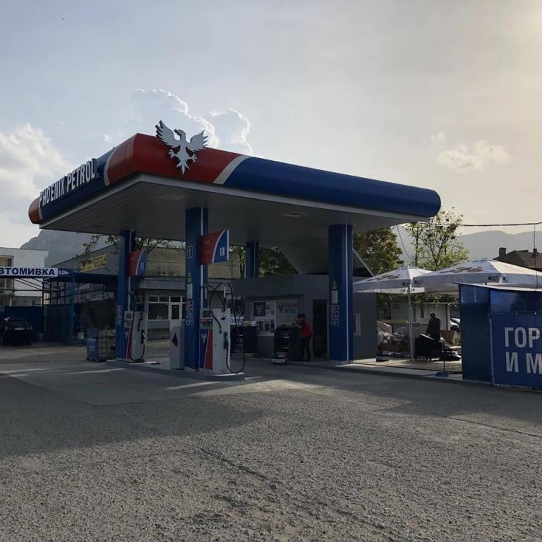"""Петролна база и бензиностанция """"Феникс Петрол"""" отбелязаха 5 години от"""