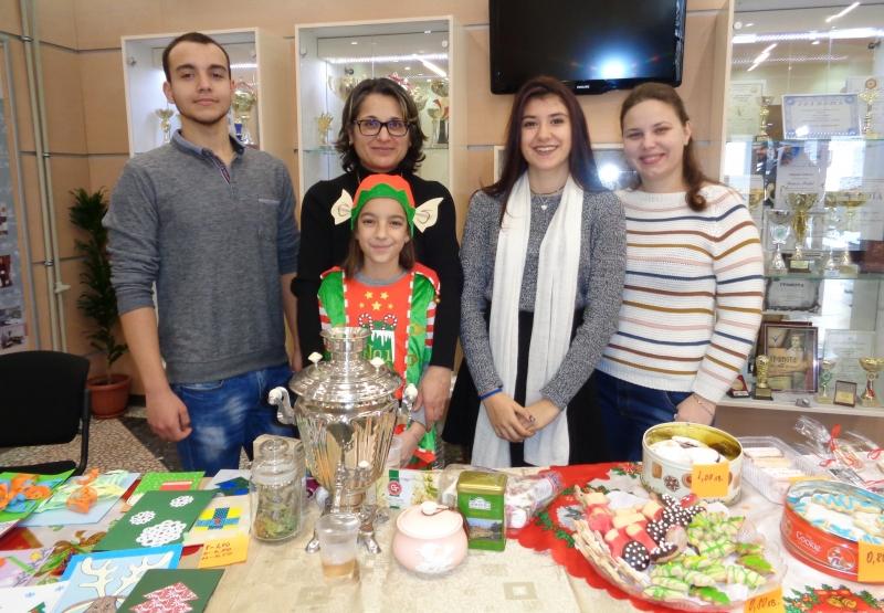 Възпитаниците на профилираната природо-математическа гимназия отбелязаха Международния ден чая и