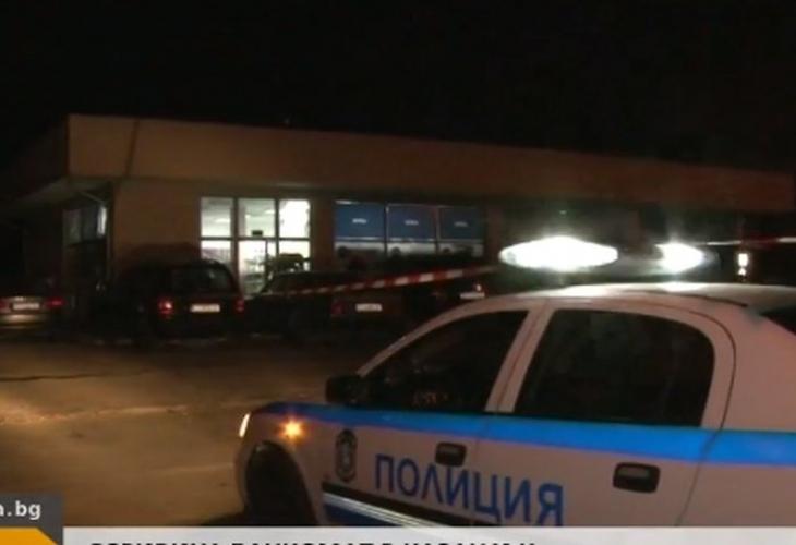 Банкомат беше взривен тази нощ в Казанлък. Машината се намира