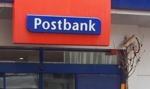 """БНБ разреши поглъщането на """"Пиреос"""" от """"Пощенска банка"""""""