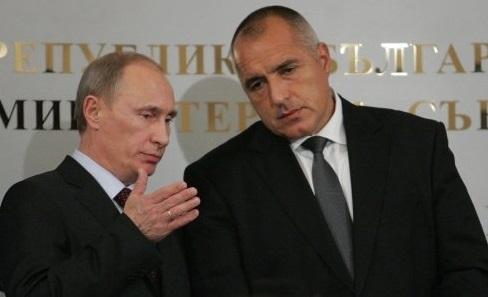 """""""Сега"""": Бойко Борисов може да слезе безопасно от власт"""