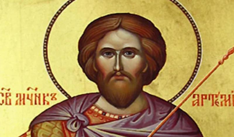 На 13 април църквата почита паметта на Свети свещеномъченик Артемон,