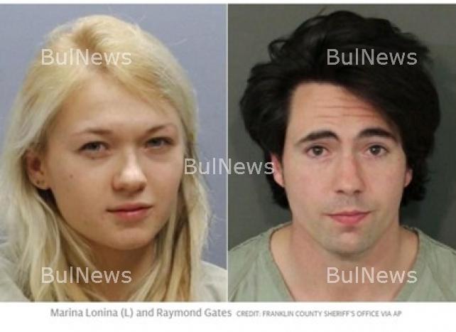 Двойка от Охайо излъчвала изнасилване на живо