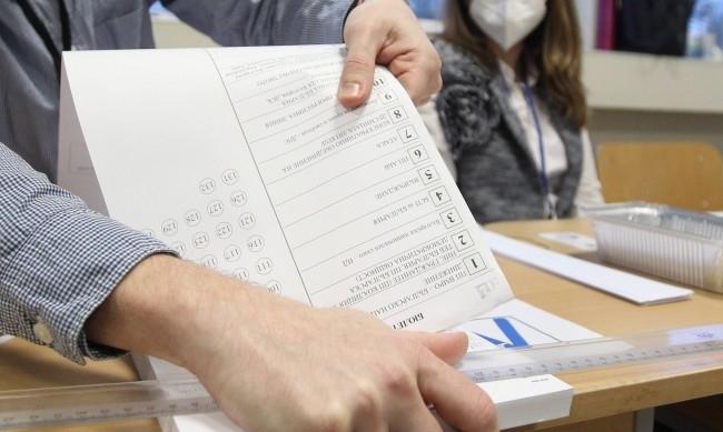 """Коалицията ГЕРБ-СДС получава 26.14% от гласовете, а """"Има такъв народ"""""""