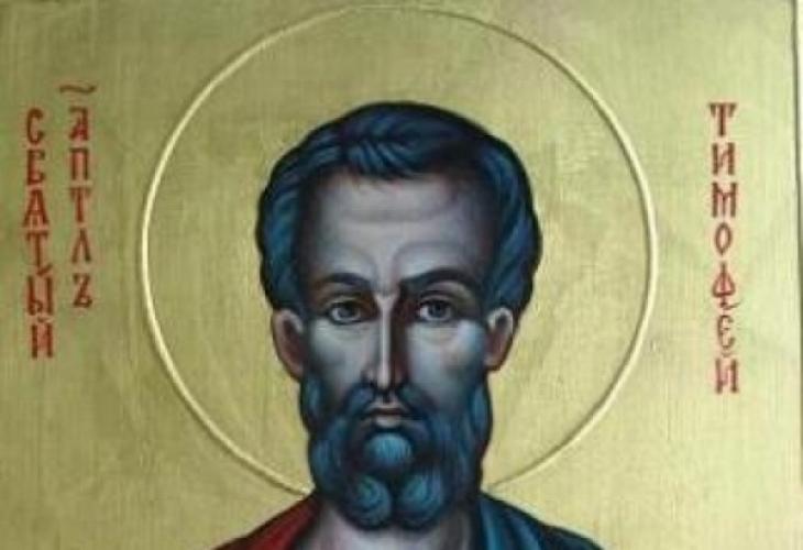 Днес Православната църква отдава почита си съм Свети апостол Тимотей.