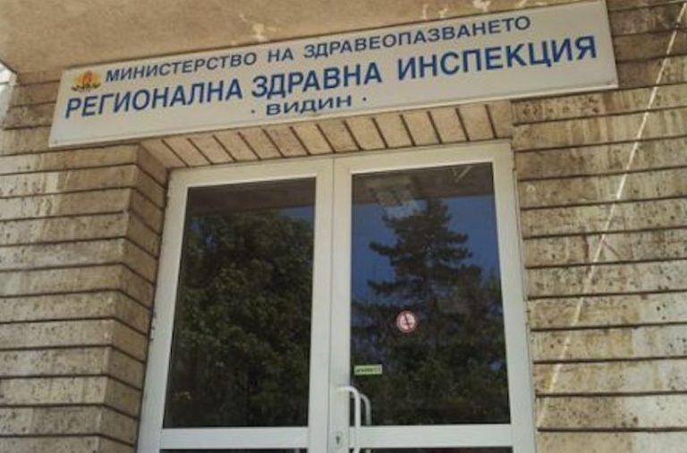 Снимка: От РЗИ-Видин казаха откъде са новите случаи на коронавирус в областта