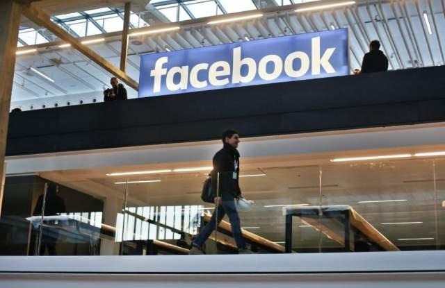 Снимка: Потребители съдят Фейсбук за изтекли лични данни
