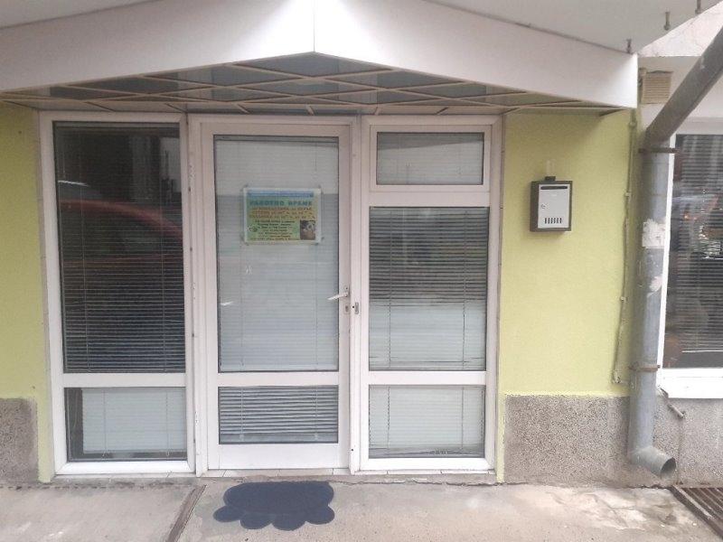 """Откриха офис на фондация """"Животните на Европа в България"""" във"""