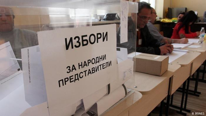 Районата избирателна комисия обяви първи резултати от парламентарния вот във