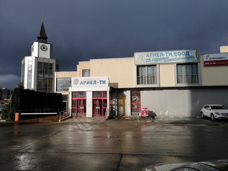 """Хипермаркет """"Ариел"""" в Мездра обявява томбола с много награди по случай 10 години от създаването си /снимки/"""