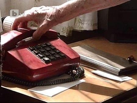 Баба от Монтана е поредната жертва на ало=мафията, съобщиха от