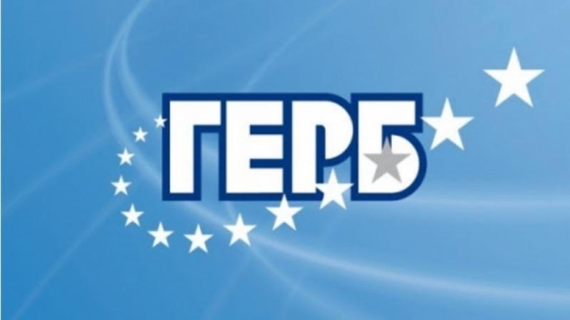 Изпълнителната комисия на ГЕРБ утвърди имената на водачите на листите