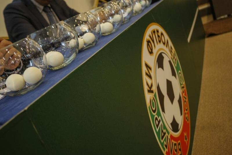Новият шампионат стартира на 20 юли, а на 31 март