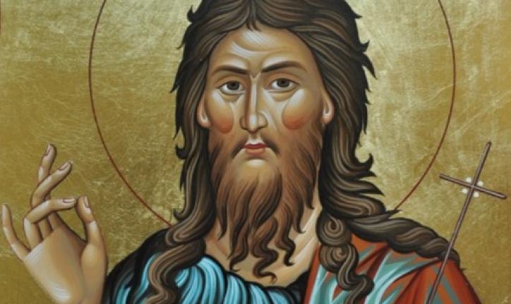 Днес църквата почита Зачатие на св. Йоан Предтеча и Кръстител.
