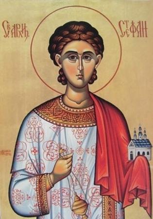 Денят на Свети Стефан се чества на третия ден след