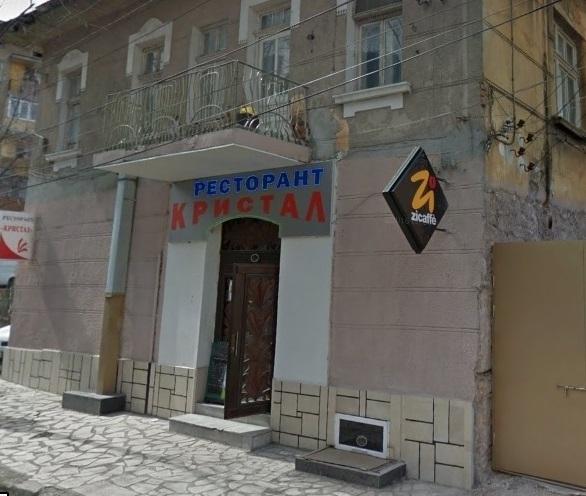 Частен съдебен изпълнител от Враца отново обяви за продан сградата,