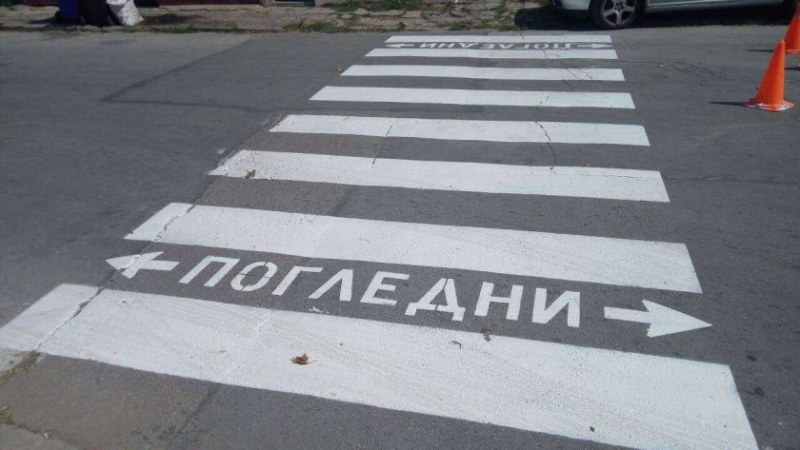Шофьор помете възрастна жена на пешеходна пътека в Русе, в болница е