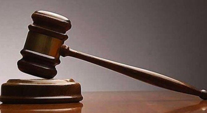 Румънец е задържан за срок от четиридесет дни с решение