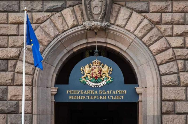 Правителството одобри Актуализирана пътна карта за изпълнение на Актуализираната стратегия