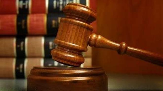 Частен съдебен изпълнител е обявил за публична продан парцел с