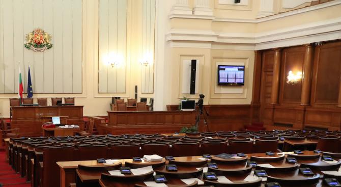 Внесен е законопроект за ратифициране на Истанбулската конвенция