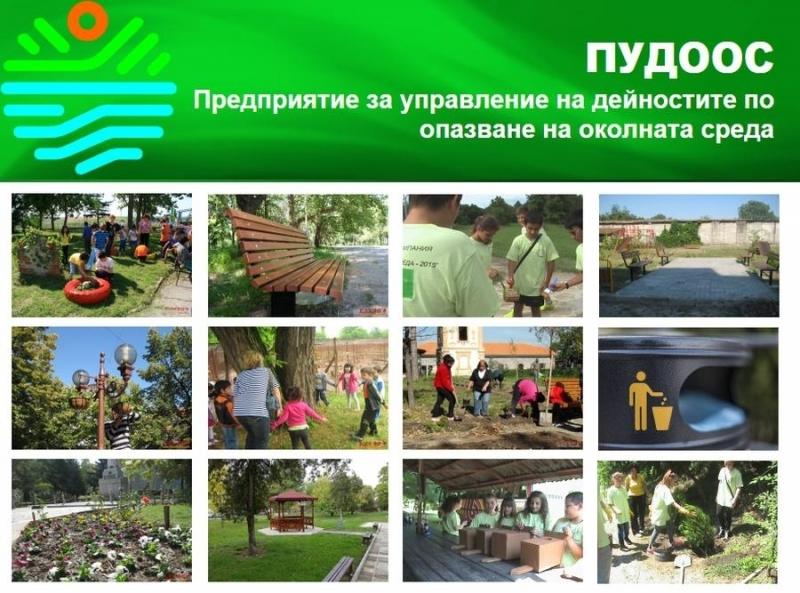 Три кметства, две училища и една детска градина от община