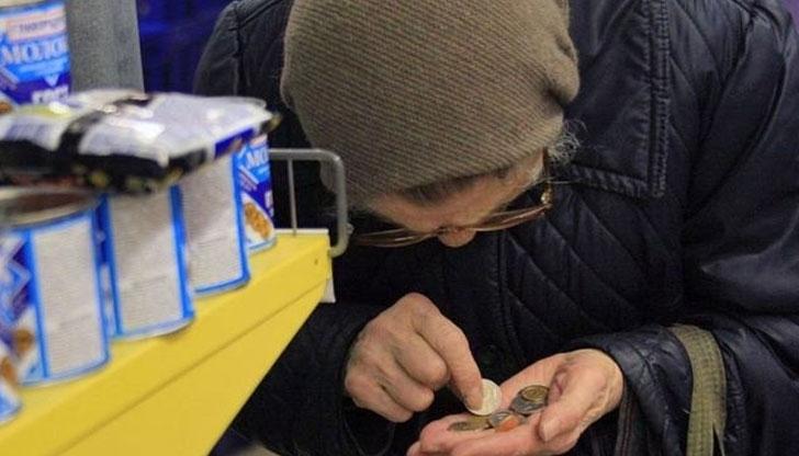 Преглед на пенсиите в Европа от Русия: Най-бедните пак в... България