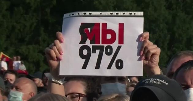 Стотици хиляди излязоха на митинг в столицата на Беларус. Хората