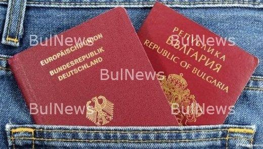 Немски вестник направи страшно разкритие за българите