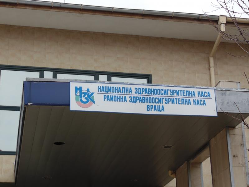 Снимка: Болниците във Врачанско сключват допълнителни споразумения със Здравната каса