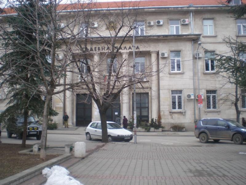 """Врачанският окръжен съд днес постанови най-строгата мярка за неотклонение """"задържане"""