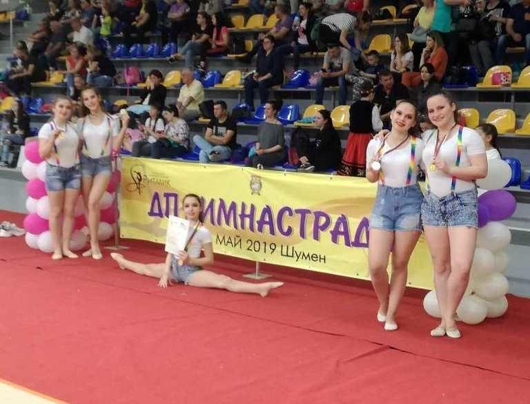 Гимнастички от Мездра се окичиха с 5 златни медала