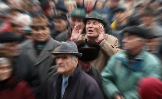 Снимка: Протест пред Народното събрание иска оставката на правителството