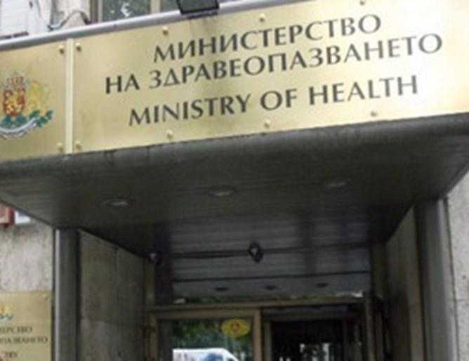 """Д-р Любомир Чипилски е определен за временно изпълняващ длъжността """"изпълнителен"""