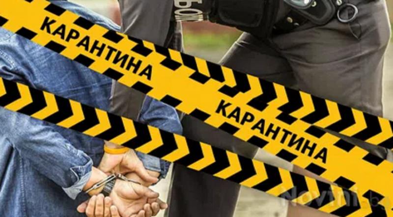 Заловиха трима, нарушили карантината си във врачанското село Тишевица, съобщиха