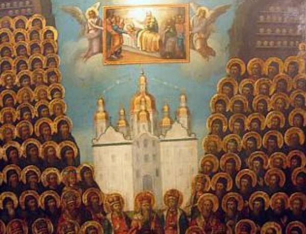 Църквата почита днес паметта на Св. мчк АндрейСтратилат и 2593