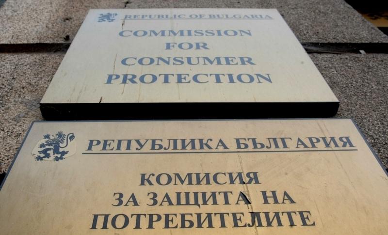 Преди дни Комисията за защита на потребителите да заведе 9