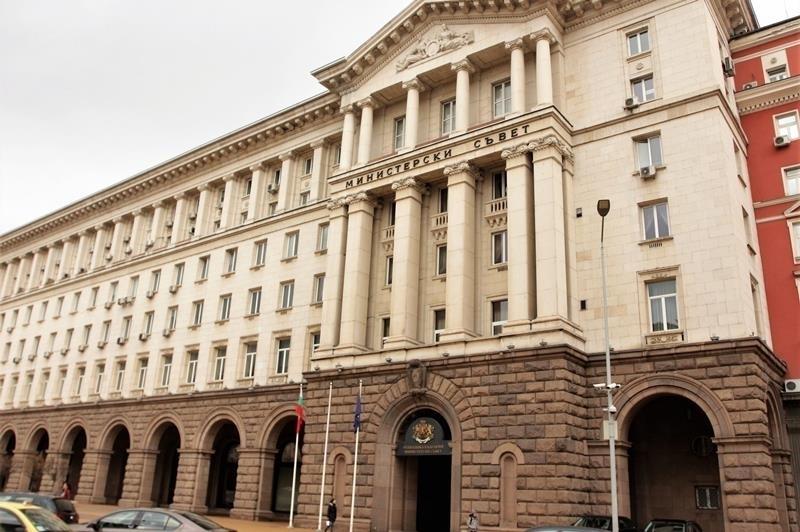 Правителството одобри Решение за създаване и организиране на дейността на
