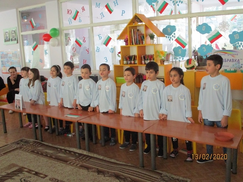 "Детска градина ""Незабравка"" в Бяла Слатина участва в Инициатива за"