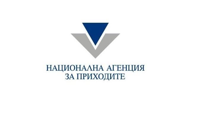 Във връзка с въведеното извънредно положение в Република България, включително