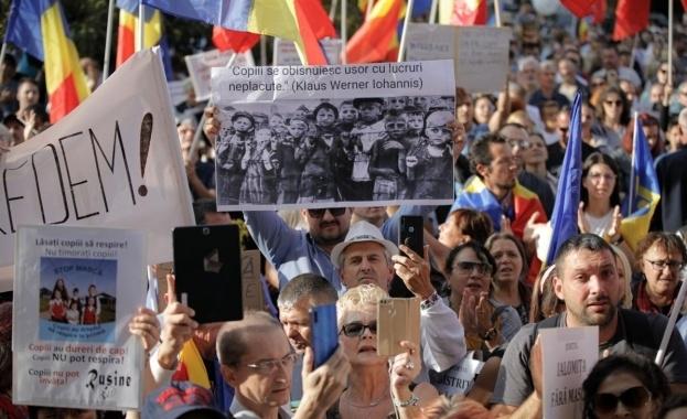 В Румъния няколкостотин души участваха в протести срещу задължителното носене
