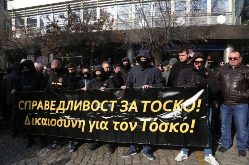 """Фенове на """"Ботев"""" (Пловдив) се събраха пред гръцкото посолство в"""