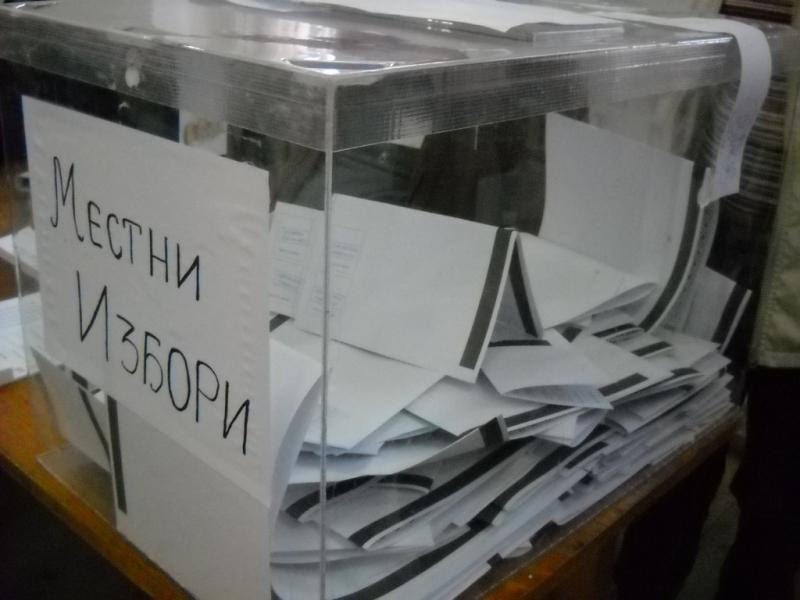 Снимка: Намаляват броя на общинските съветници във Видин